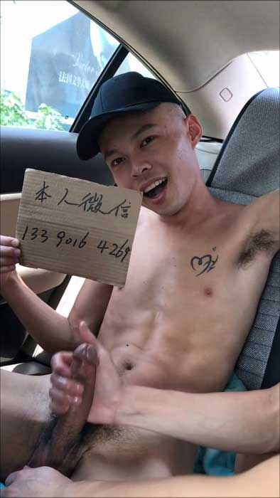 Chinese boys fuck