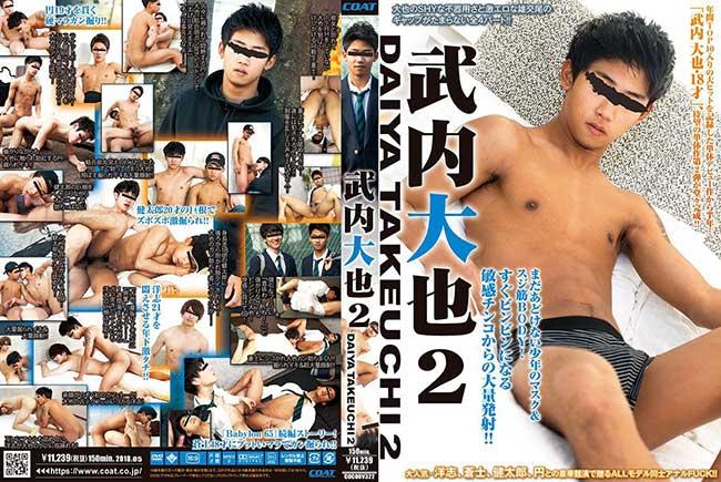 Home mature gay pics